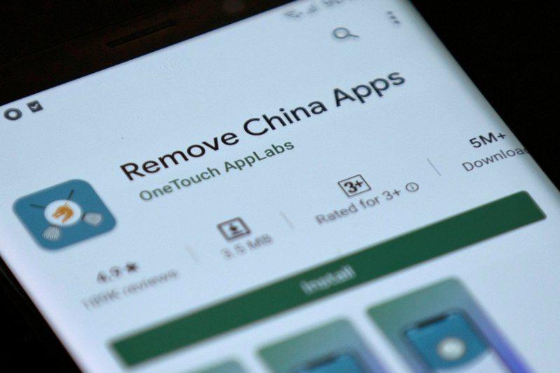 「刪除中國」應用在印度火了遭谷歌下架。 路透社