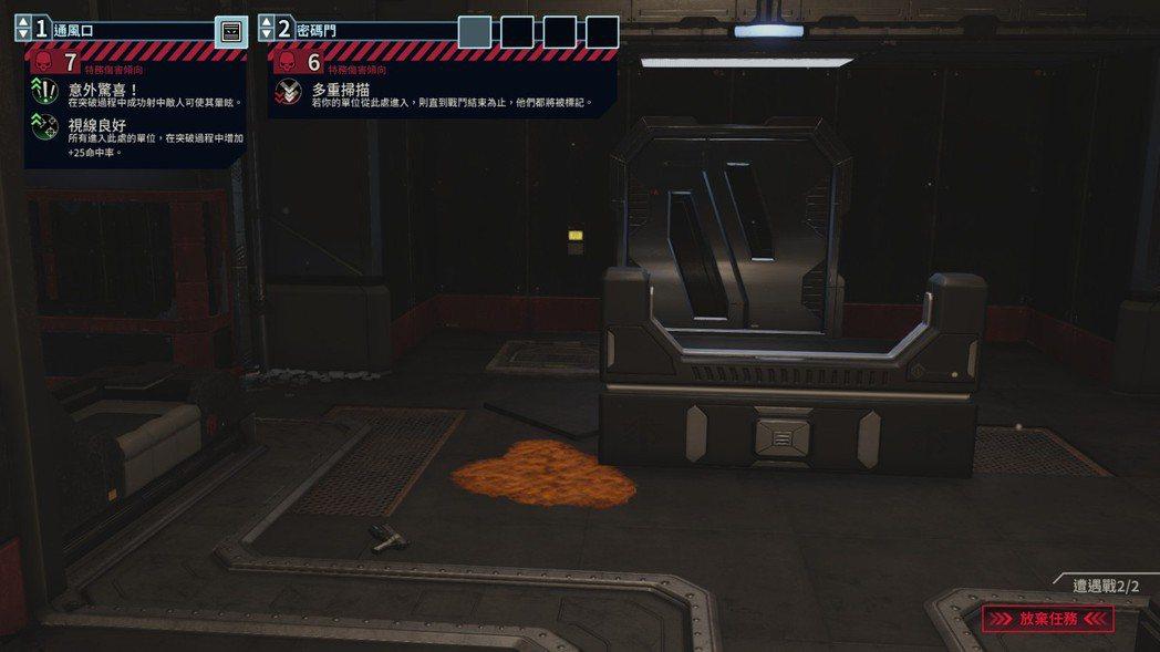 每次破關前都會有次數不等的「突破模式」,玩家可以體驗到「FBI Open Up!...