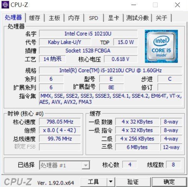處理器採用第10代 Intel Core i5-10210U(4核心1.60 G...