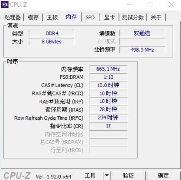 記憶體為8GB DDR4但可升級至16GB。 彭子豪/攝影