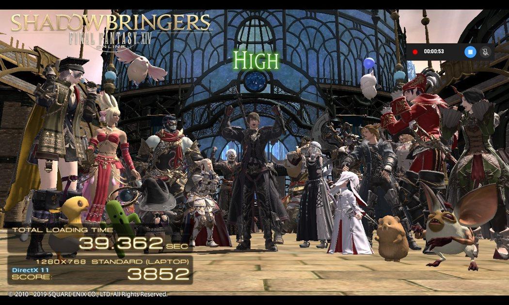 FINAL FANTASY XIV:Shadowbringers設定於720P及...