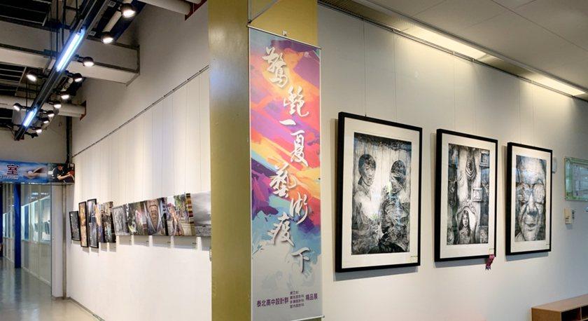 泰北高中設計群科精品展讓充滿活力汗水的運動中心,增添了許多人文與藝術的氣息。 校...