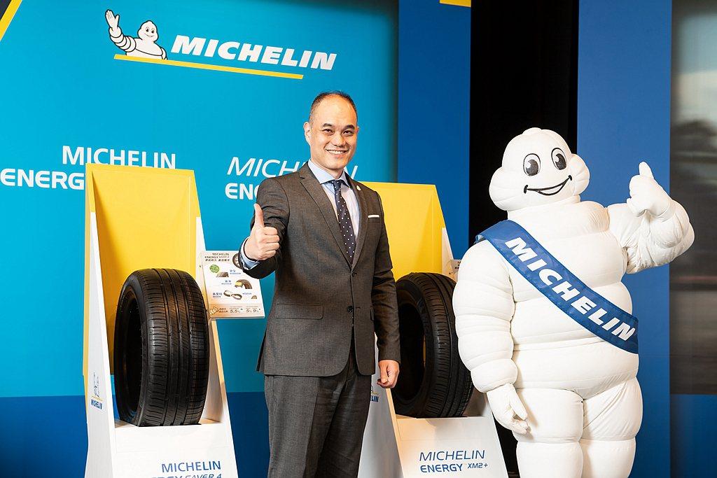 米其林輪胎成為今年全球輪胎銷售排行榜冠軍。 圖/台灣米其林提供