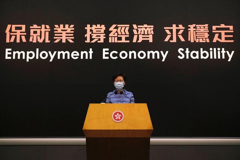 《中英聯合聲明》是否可能違反了香港住民的自決權?圖為香港特首林鄭月娥,攝於5月26日,香港。 圖/路透社