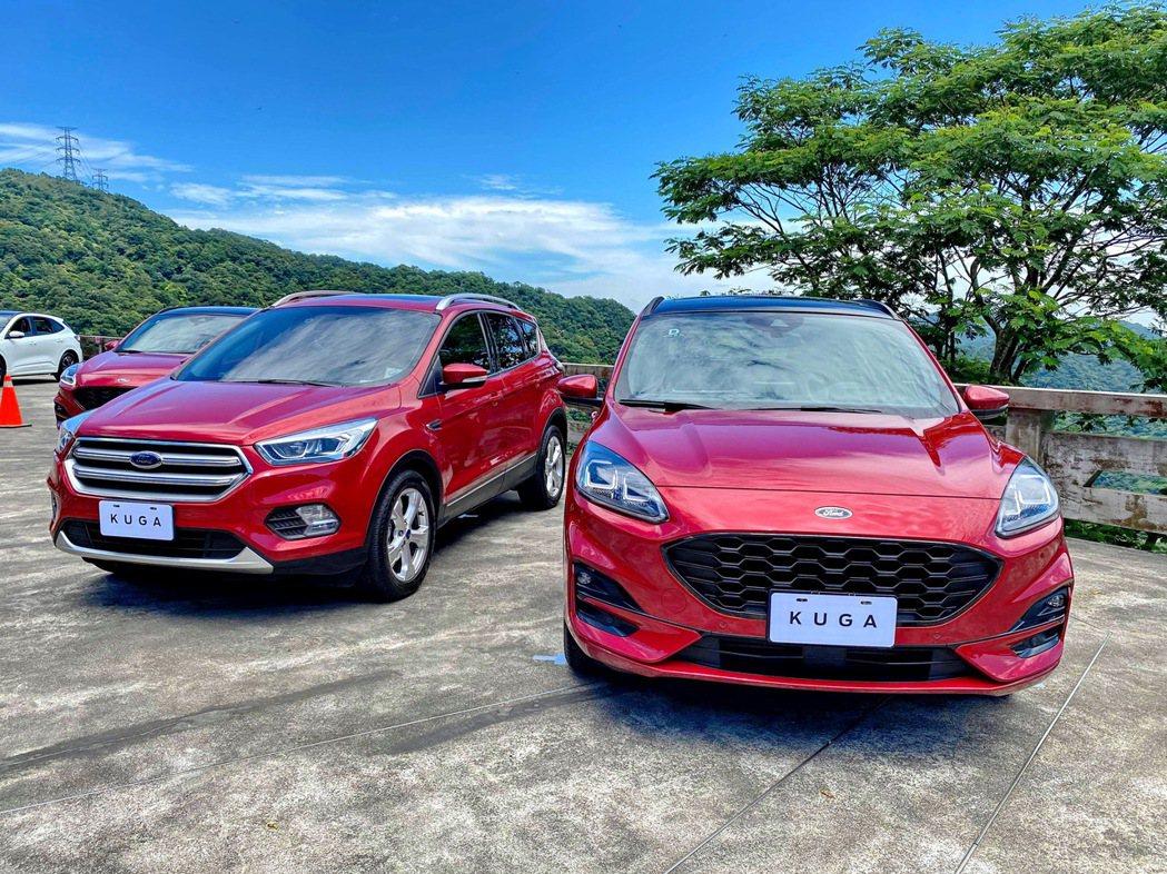 現行款車型及大改款Ford Kuga ST-Line。 記者陳威任/攝影
