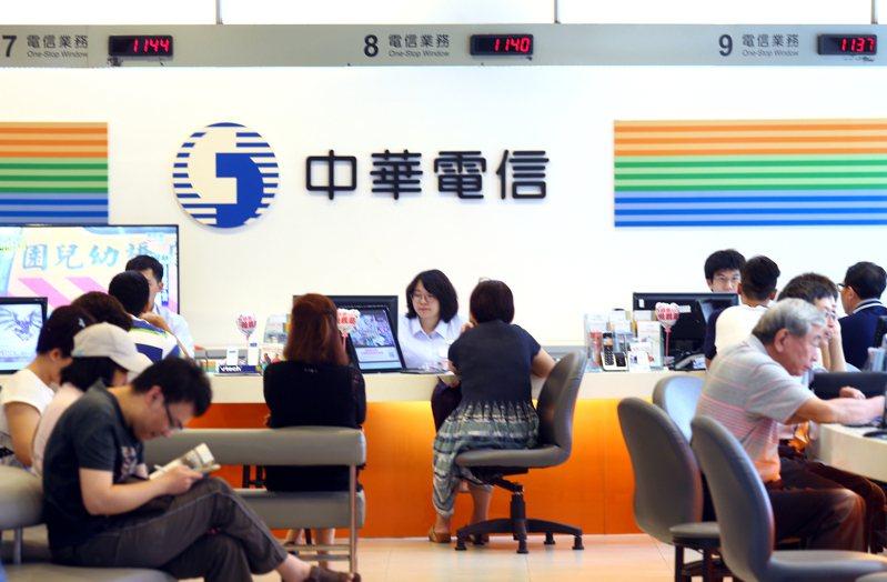 中華電信。圖/聯合報系資料照片