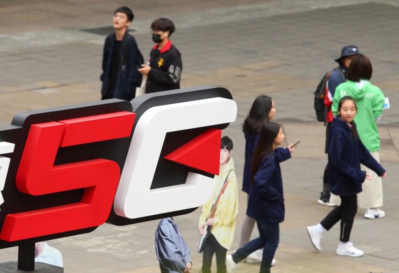 市場盛傳,中華電信高層會議昨(18)日拍板5G開台日期及資費,預計30日舉行記者會,7月1日正式開台。本報資料照片