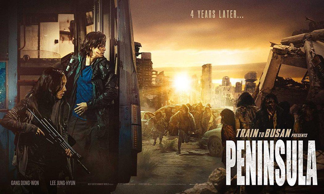 「屍速列車:感染半島」繼上集參加坎城影展放映後,再度入選。圖/摘自imdb