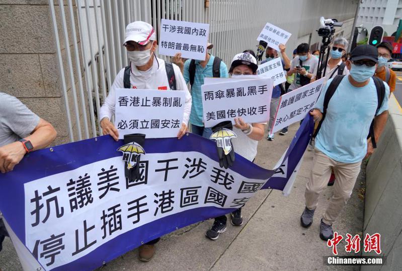 有香港市民和多個團體,於5月31日在美國駐港澳總領事館外舉行抗議活動,支持涉港國安立法。圖/中新社