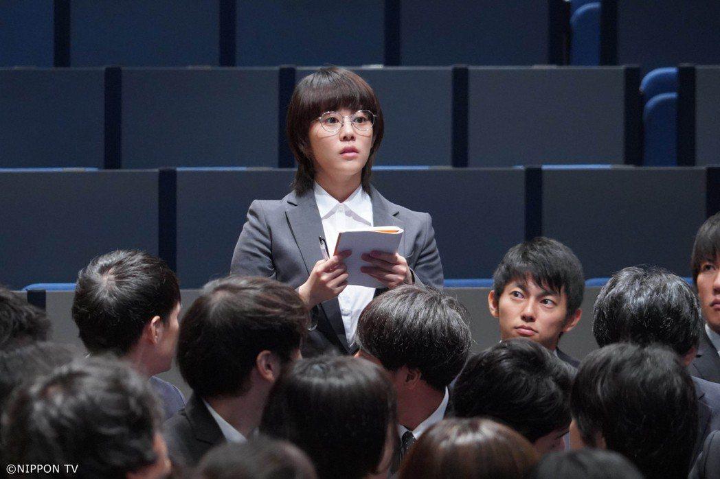 高畑充希主演「過努力小姐」。圖/緯來日本台提供