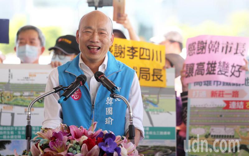 高雄市長韓國瑜參加新莊仔路與勝利路通車典禮,現場湧入上百名支持者大喊加油,還舉起海報表達支持。記者劉學聖/攝影