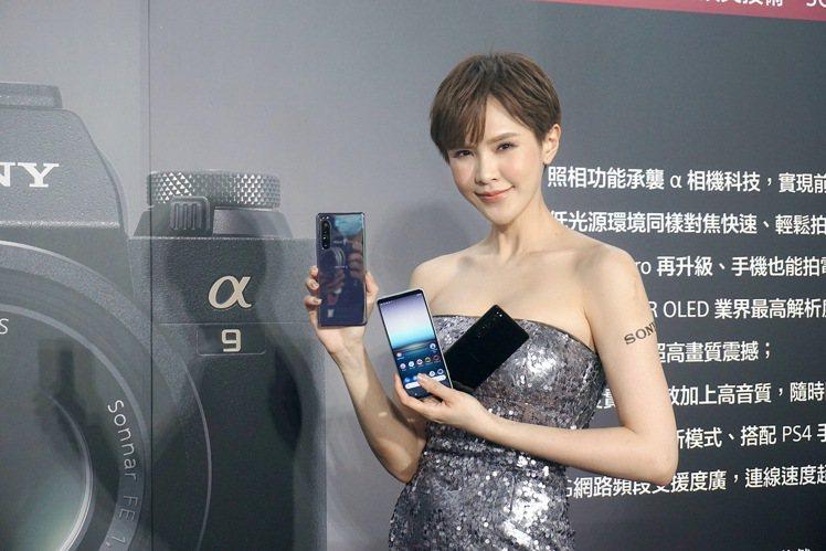 Sony Mobile首款5G手機Xperia 1 II正式在台亮相,建議售價3...