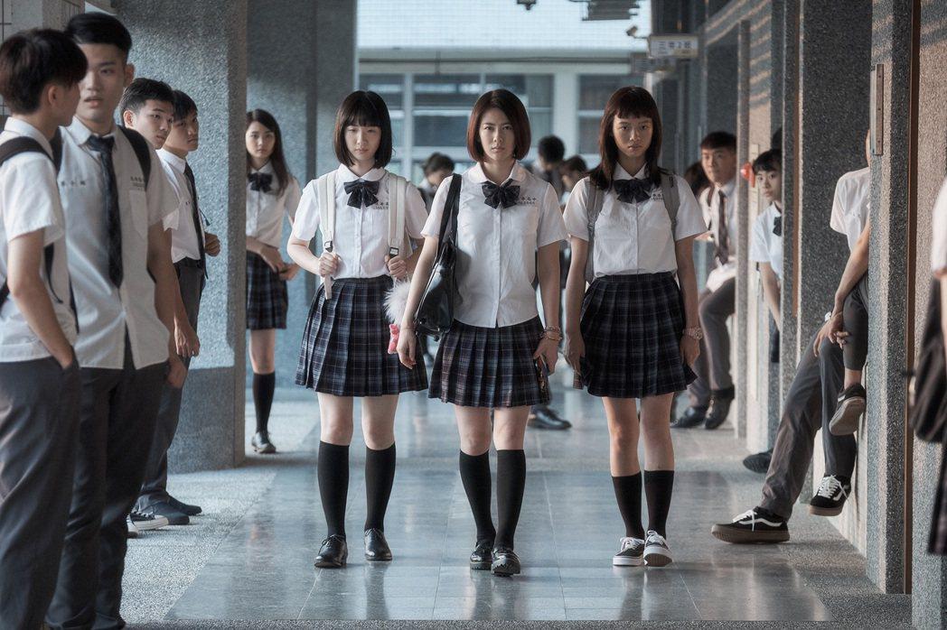「哈囉少女」劇照。圖/台北電影節提供