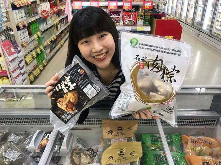 頂好超市嚴選台灣各地美味好粽。 圖/頂好提供