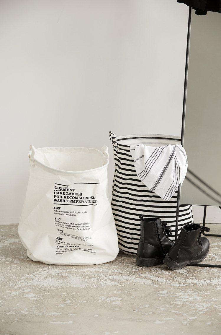 6/9限定,丹麥House doctor洗衣籃原價580元,特價399元、限量1...
