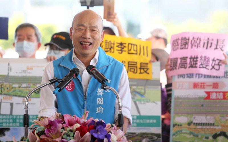 高雄市民將投票決定高雄市長韓國瑜的去留,然而在民主的表面之下,隱藏著社會動員導致的分裂。圖/聯合報系資料照片