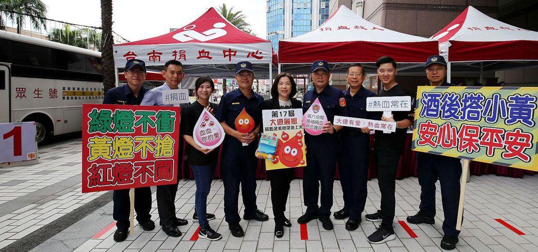 臺南市警察局第六分局也加入捐血行動。  大億麗緻酒店 提供