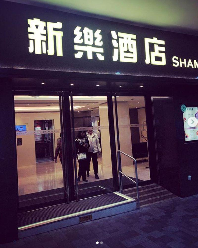在香港有68年歷史的新樂酒店將於14日結束營業。(取材自Instagram)