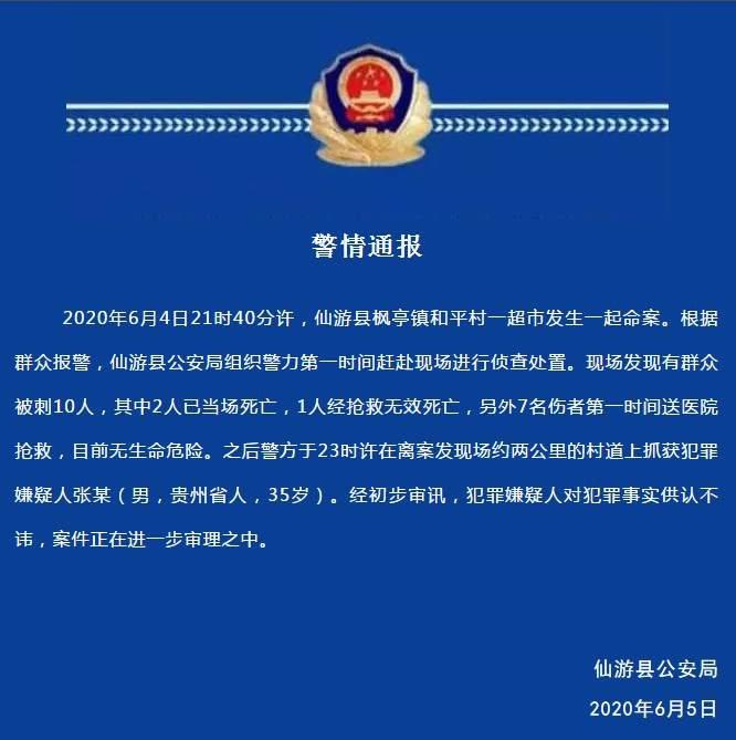 圖擷自紹興網