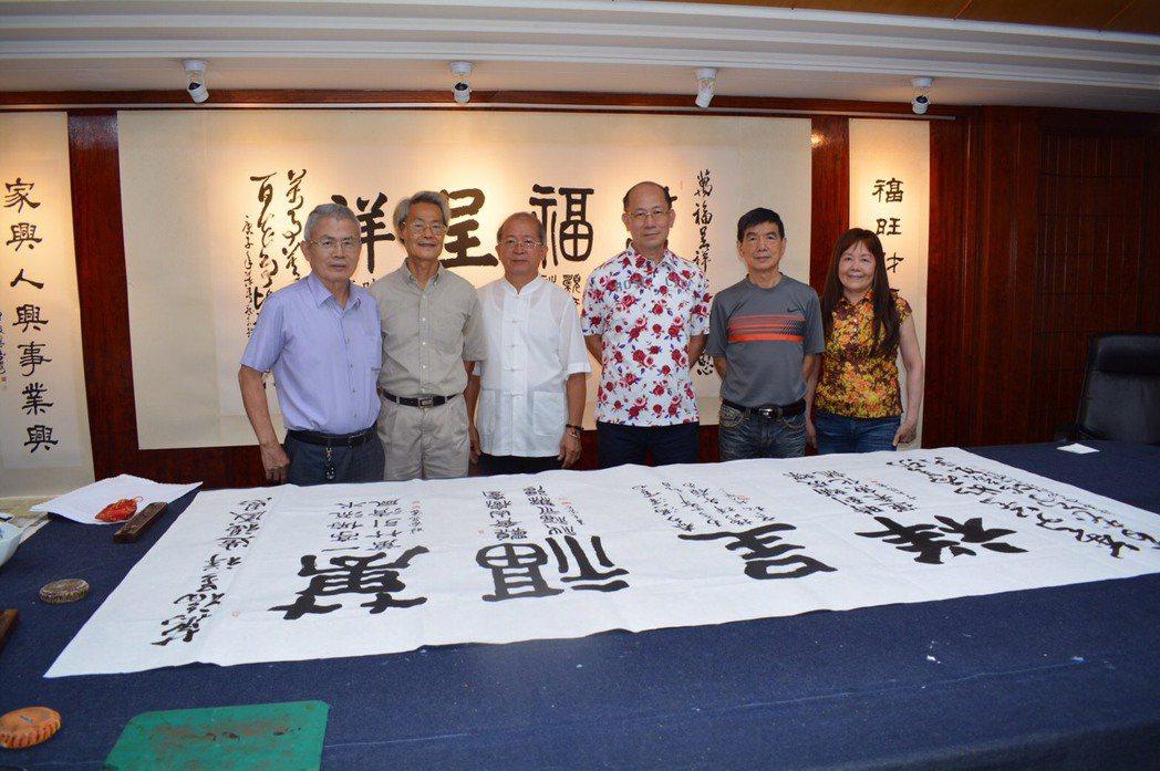 「萬福呈祥 造福感恩」書法聯展將於6月9日於高雄市中山工商圖書館舉行預展。 台灣...