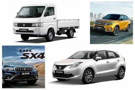 Suzuki慶百週年!Vitara、Carry、SX4、Baleno全享購車優惠