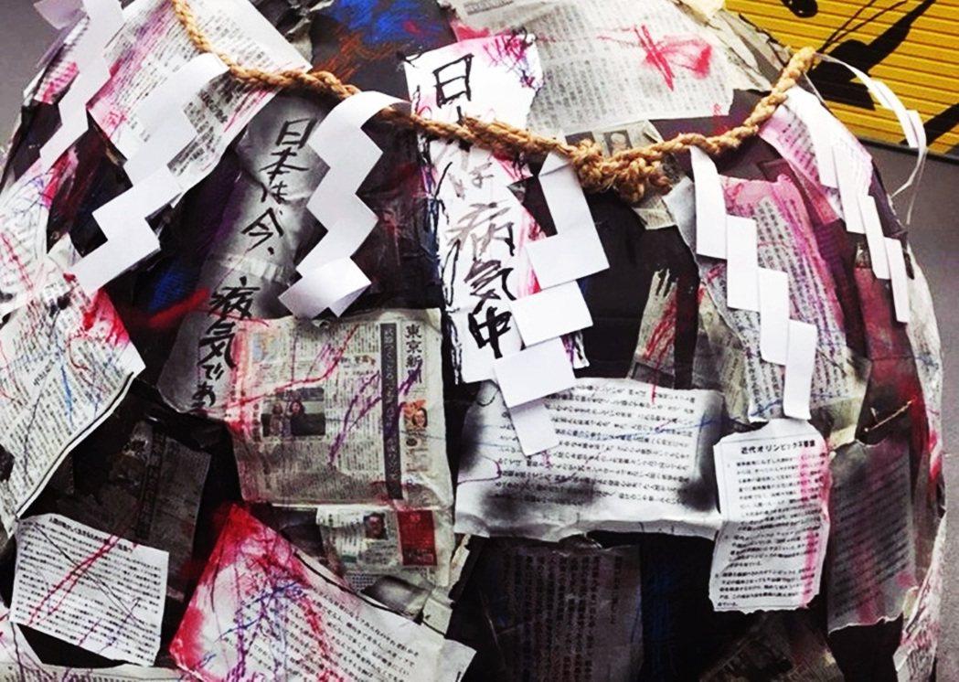 「時代的肖像」最後在東京都立美術館的堅持下,被迫撕去與靖國神社相關的內容,方免於...
