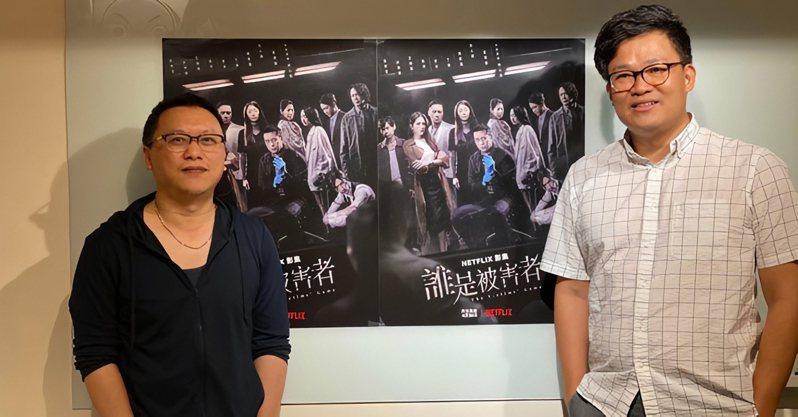 《誰是被害者》瀚草影視曾瀚賢以及製作人湯昇榮 INSIDE/Anny 攝