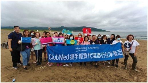 全包式度假村集團Club Med偕同多家優質代理旅行社,共同響應「Club Me...
