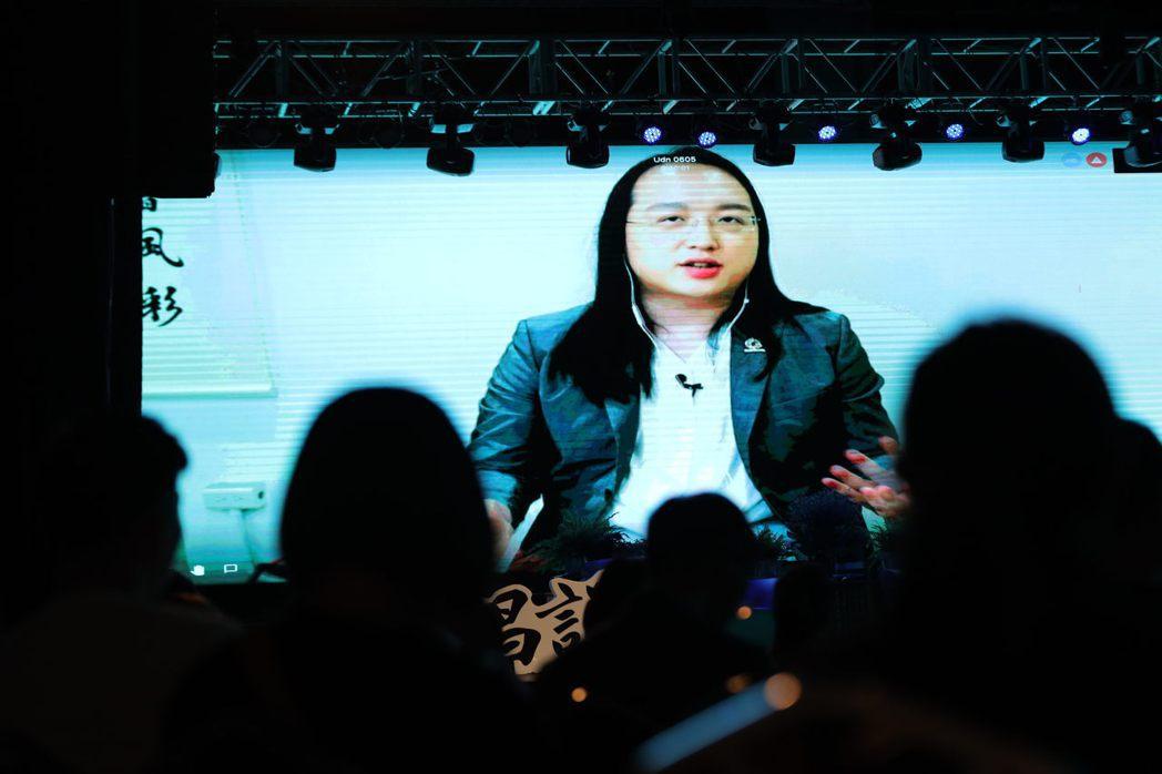 行政院數位政委唐鳳用遠距連線與大家聊聊「未來啟點:永續地球的數位創新」。 圖/呂...