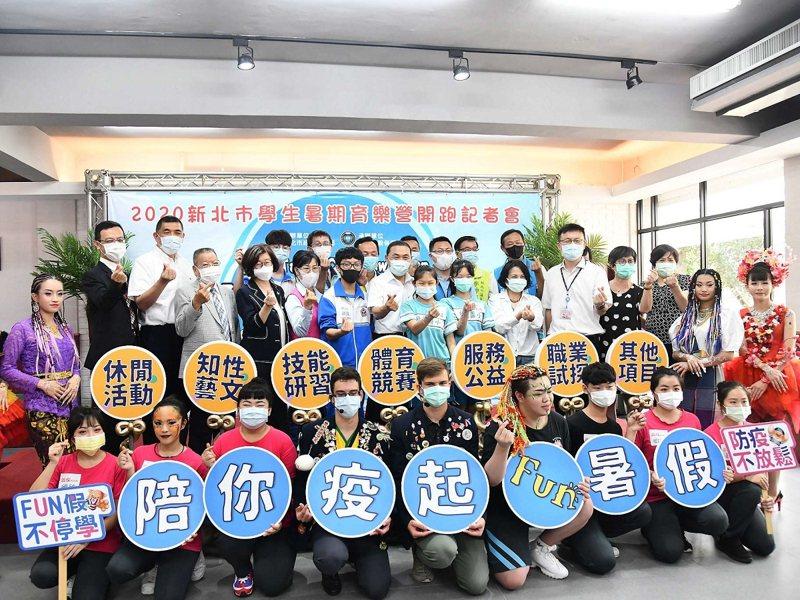 新北市首推國際遊學主題營,讓學生不用出國也能體驗各國文化。 圖/全聯有線電視提供
