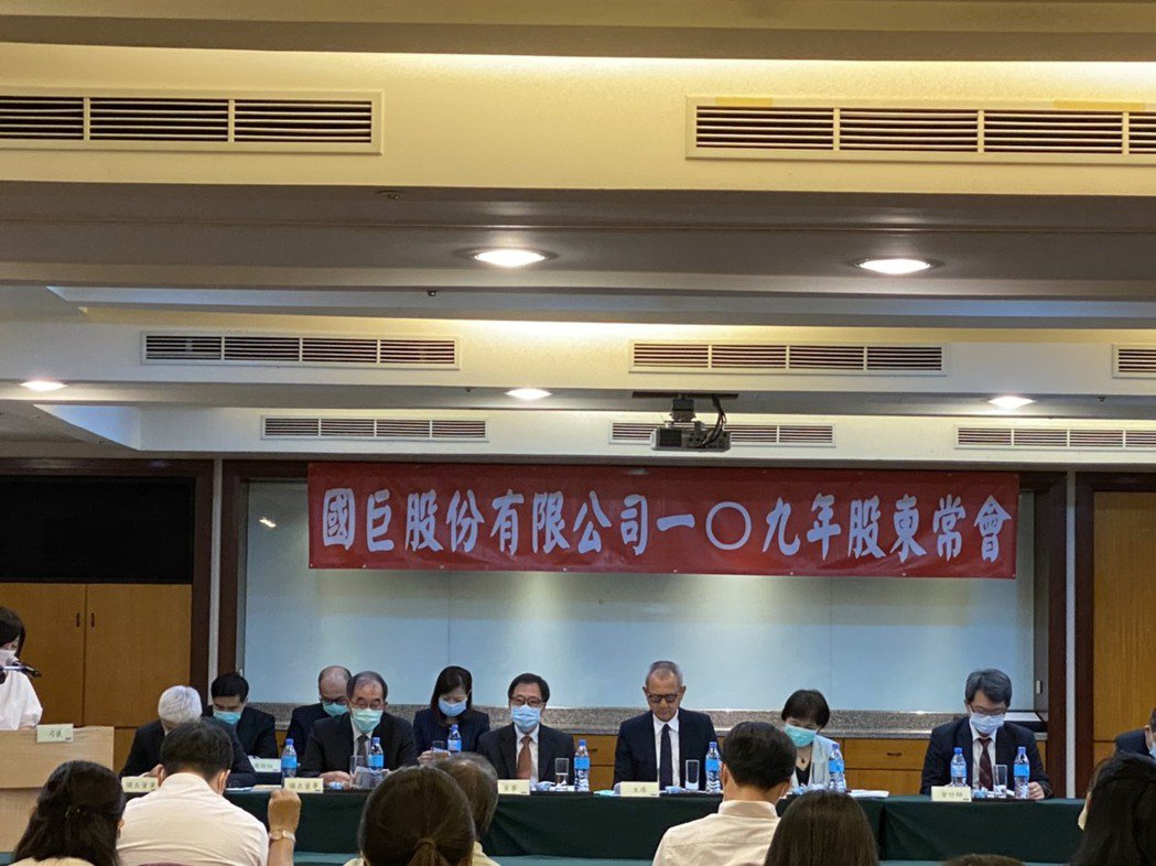 國巨舉行股東常會,董事長陳泰銘主持。記者李孟珊/攝影。