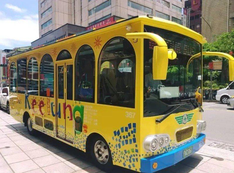 郵輪不來基隆專車轉型觀光巴士再上路,改載國內旅遊客。圖/報系資料照