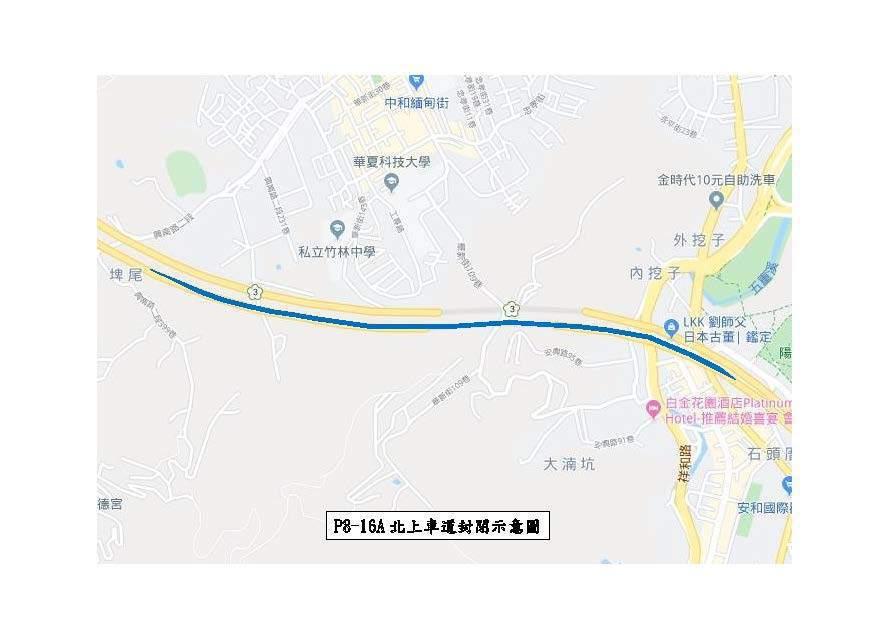安坑輕軌在國道3號北上路段施工範圍。圖/新北市捷運工程局提供