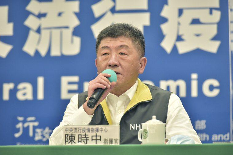 陳時中說,台灣在新冠肺炎防疫過程,因為有了防疫醫師才能走向「精準防疫」與「精準疫...
