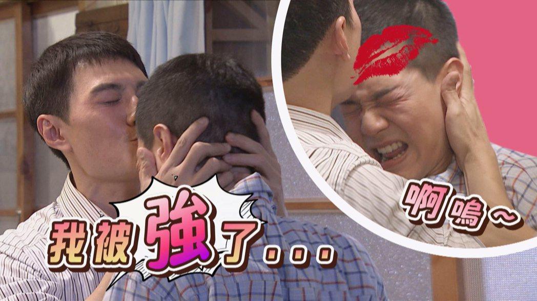方大緯(左)為感謝薛仕凌,抓頭獻上一吻。圖/台視提供