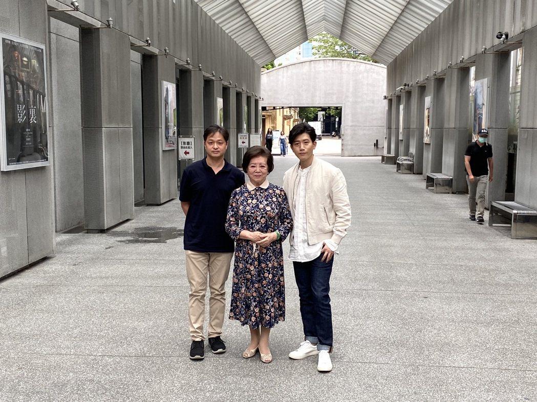 鄭有傑(左起)、陳淑芳、莫子儀合作「親愛的房客」。圖/牽猴子提供