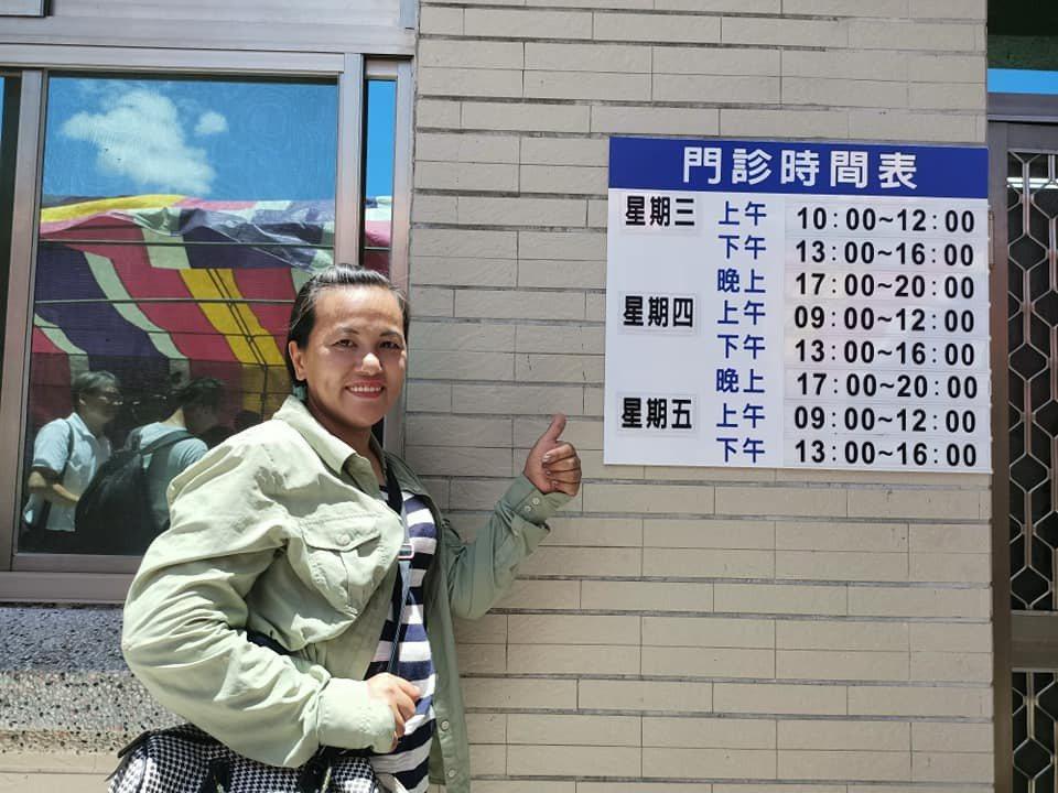 那瑪夏牙醫社區醫療站一周提供3天醫療服務,每天看診時間不一。記者徐白櫻/翻攝