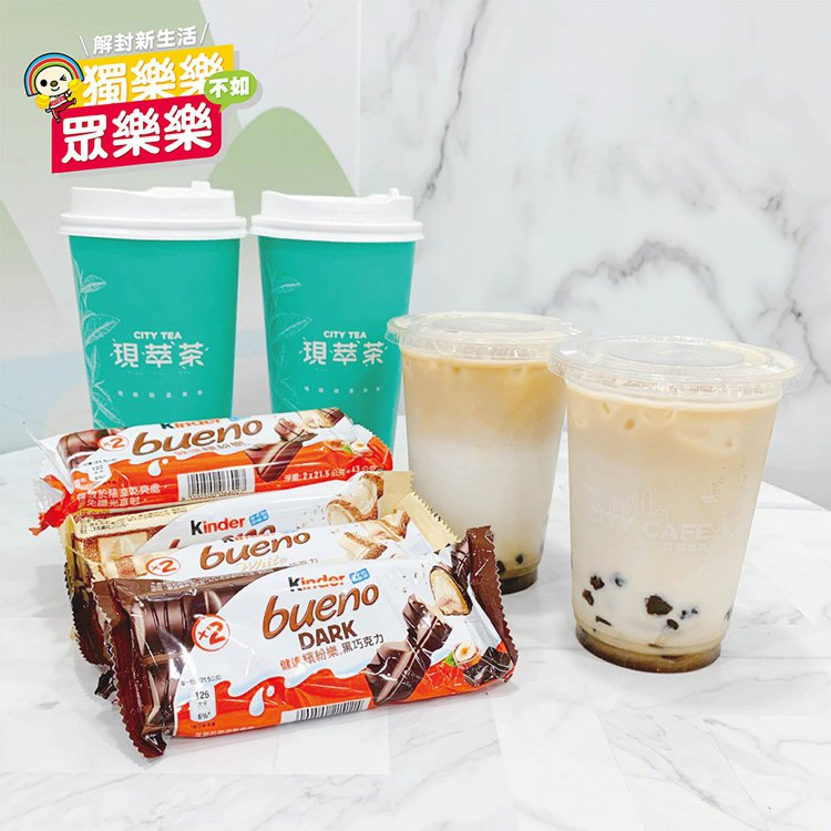 7-ELEVEN「解封新生活.獨樂樂不如眾樂樂」優惠活動6月5日至6月7日精選零...