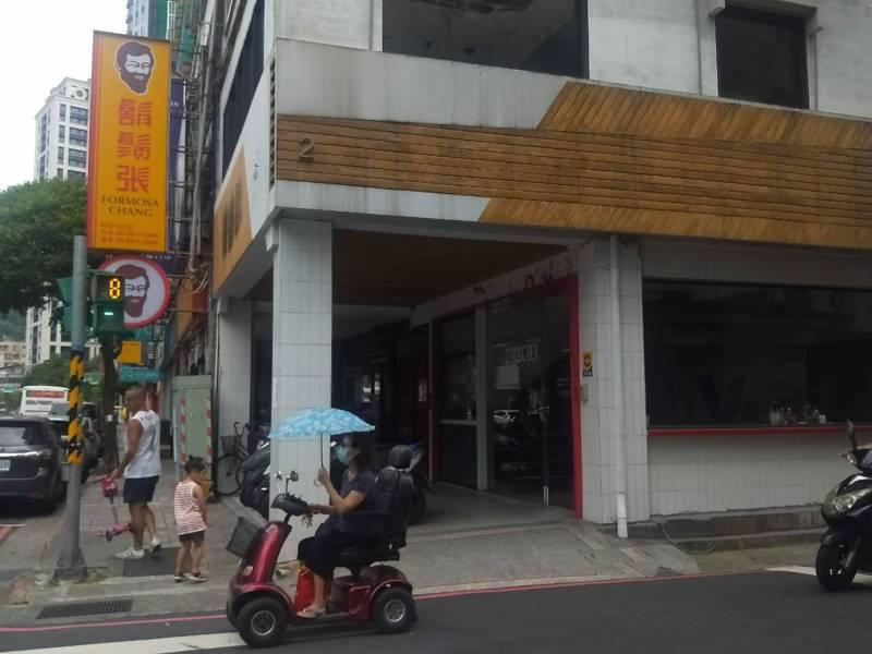 台灣古早味手扒雞「香雞城」在3月突然宣布,「新店中正店」從4月19日起無限期停止營業。記者江婉儀/攝影