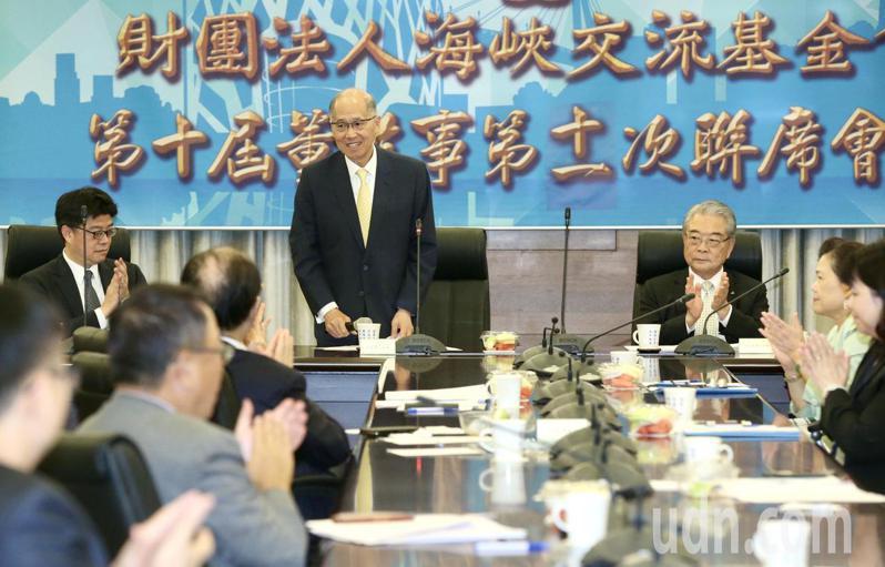 海基會舉行董監事會通過,李大維(中)新任海基會董事長。記者林俊良/攝影