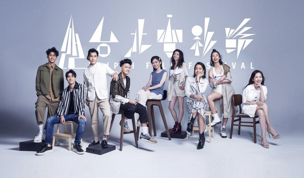 台北電影節選出九名「2020非常新人」將在影展期間和影迷見面。圖/台北電影節提供