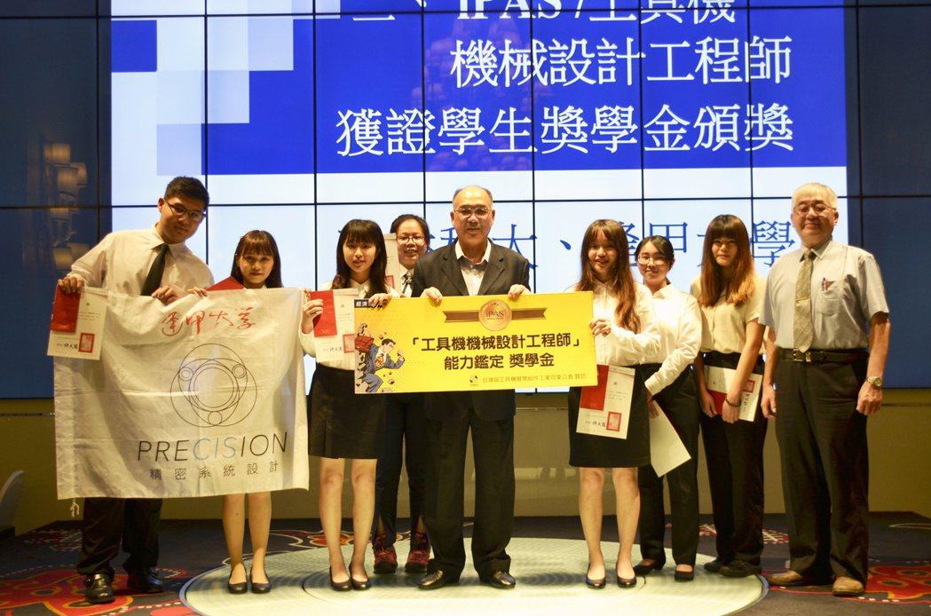 逢甲大學獲證同學與工具機公會理事長許文憲(中)合影。 工具機公會/提供