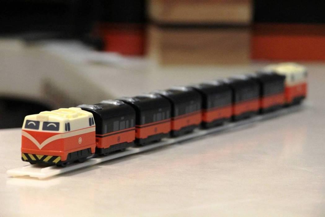「鳴日號觀光迴力列車」每組售價820元。圖/台鐵局提供