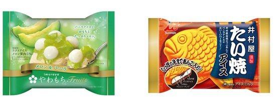 OKmart即日起至7月1日獨家冰品可享第2件6折。圖/OKmart提供