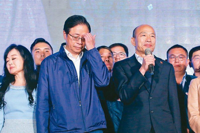 回首當初角逐大位的決定,行政院前院長張善政(左)仍說,韓國瑜(右)是「情有可原」。圖/聯合報系資料照片