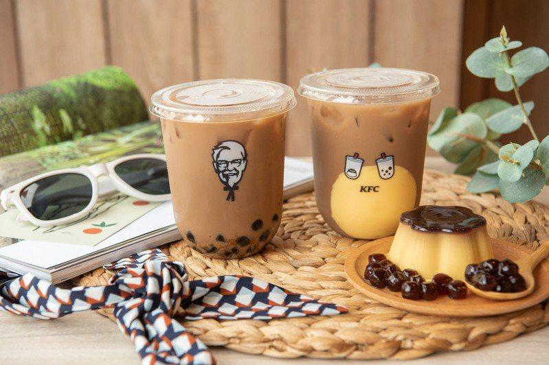 肯德基ㄎㄎ珍珠奶茶、整顆布丁奶茶限時上市。圖/肯德基提供