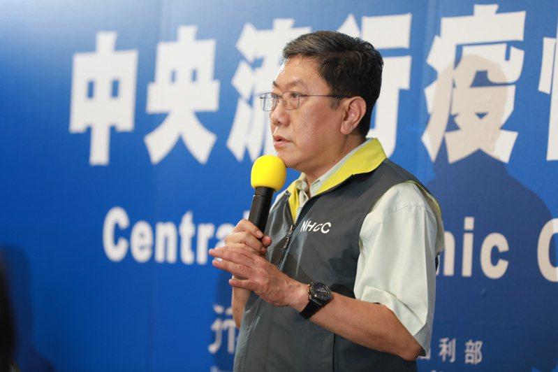 李秉穎說,防疫成功不是任何單位可以做到的事情,是全民一起,冬天可能還要第二波,但我們有信心可以繼續守住台灣。圖/指揮中心提供