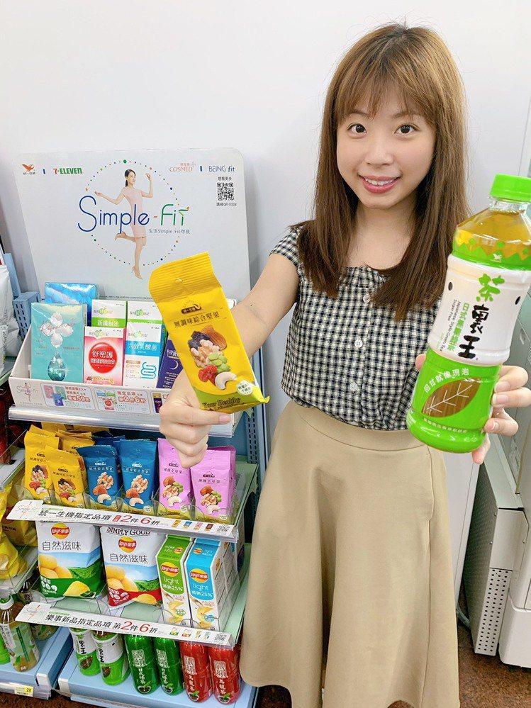 7-ELEVEN規畫全新「Simple-Fit」主題陳列架,精選面膜、保健食品、...