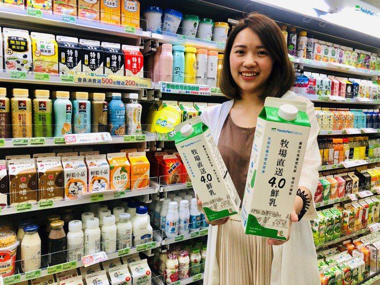 全家便利商店FamilyMart Collection「牧場直送4.0鮮乳」是第...