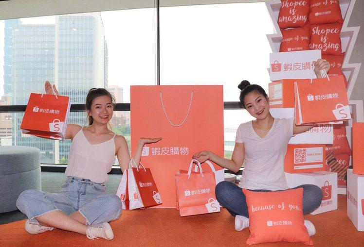 蝦皮購物「618品牌旗艦」活動開跑,攜手超過50大品牌獻上億萬補貼。圖/蝦皮購物...